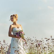 Wedding photographer Natalya Lisa (NatalyFox). Photo of 17.04.2017