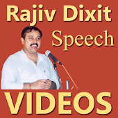 Rajiv Dixit Speech VIDEOs
