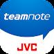 teamnote(チームノート)/試合速報も共有できる新しいチーム管理アプリ
