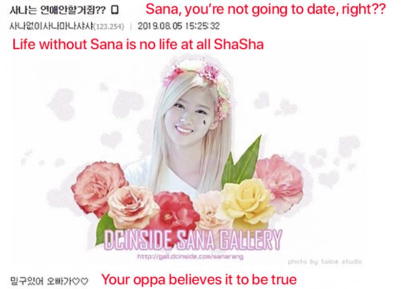 sana never date 3
