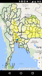 Agri-Map Mobile - náhled