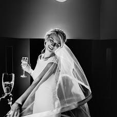 Fotógrafo de bodas Jan Dikovský (JanDikovsky). Foto del 12.11.2017