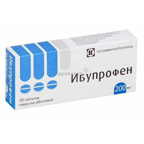 Ибупрофен таблетки п.п.о. 200мг 20 шт.