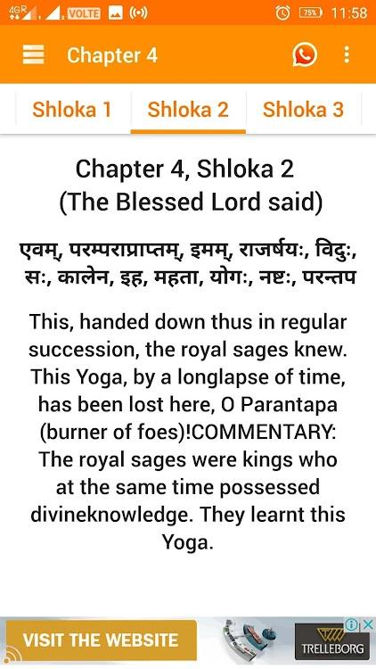 Bhagavad Gita in Englsih and Hindi (English Audio