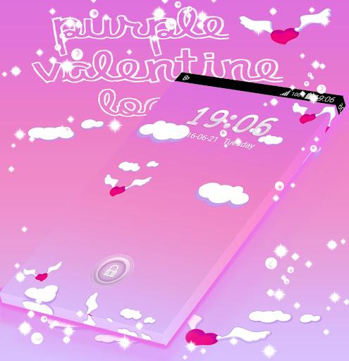紫色のバレンタインロッカー