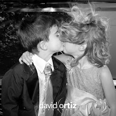 Wedding photographer David Ortiz (DavidOrtiz). Photo of 10.02.2016