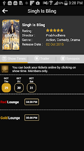 CineGoldPlex- screenshot thumbnail