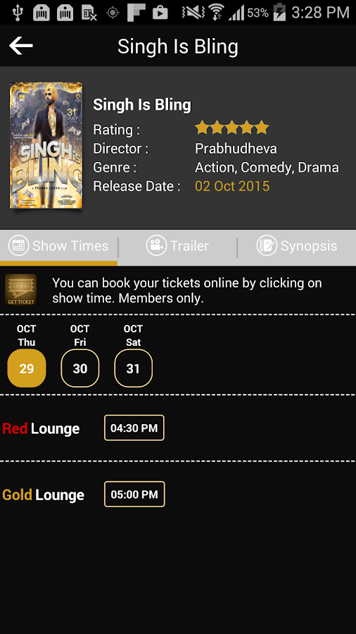 CineGoldPlex- screenshot