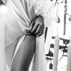 Wedding photographer Alina Danilova (Alina). Photo of 15.04.2018