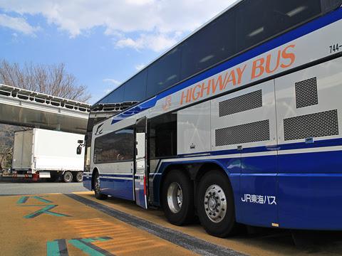 JR東海バス「新東名スーパーライナー11号」 744-04993 足柄SAにて その4