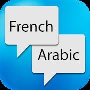 French Arabic Translator
