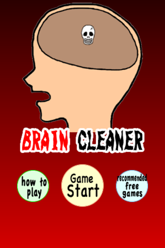 Brain Cleaner