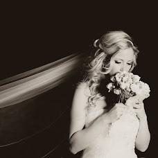 Hochzeitsfotograf Christian Kopriosek (CroArtsFoto). Foto vom 15.05.2018
