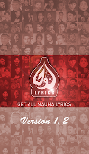 Nauha Lyrics- screenshot thumbnail