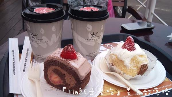 金鑛咖啡 Crown & Fancy(鼎山概念店)。大家都是正妹型男~