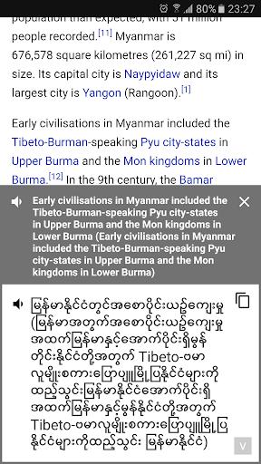 English Burmese Translator Screenshots 2