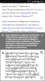 English Burmese Translator S On