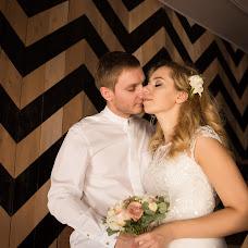 Wedding photographer Anastasiya Generalova (AnGeneralova). Photo of 24.11.2017