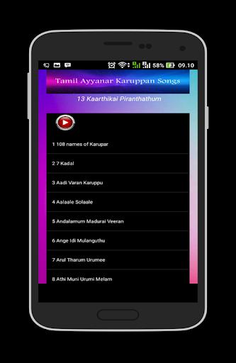 Download Tamil Ayyanar Karuppan Songs Hindi Google Play
