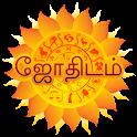 Astrology in Tamil (தமிழில் ஜோதிடம் ) icon
