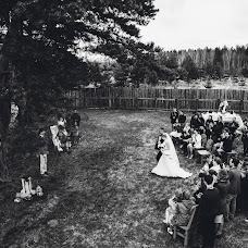 Wedding photographer Anna Savina (Savina). Photo of 14.11.2017