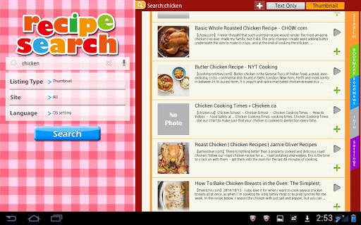 Recipe Search for Tab 3.2.11 Windows u7528 1