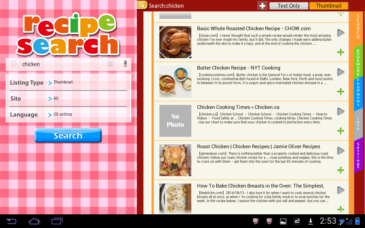 Recipe Search for Tab- screenshot