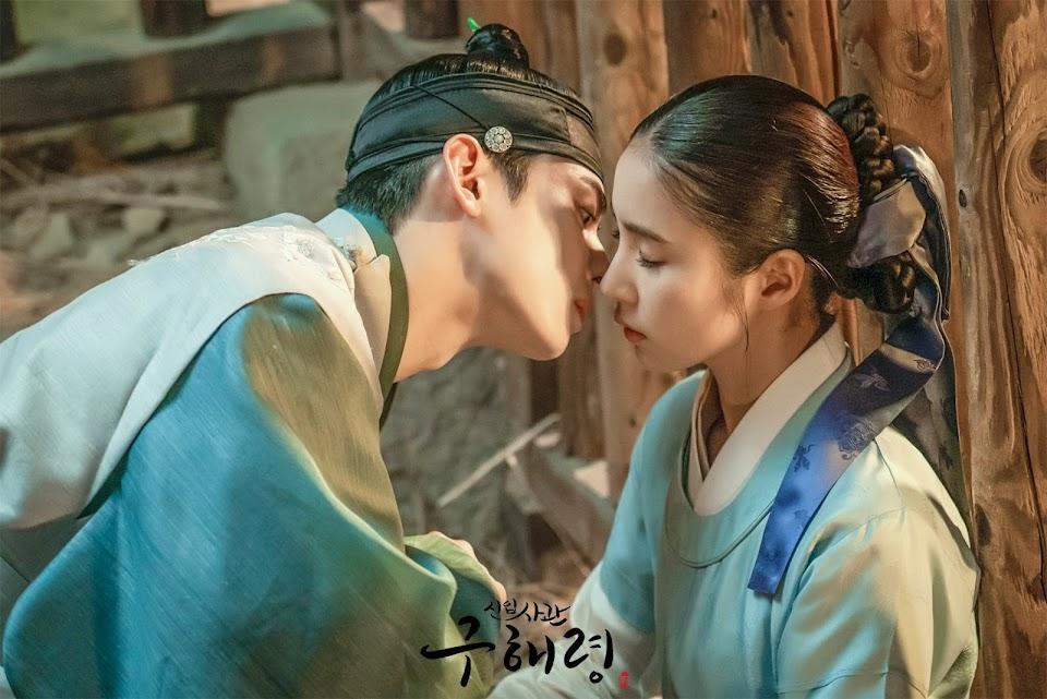 cha eunwoo shin se kyung 2