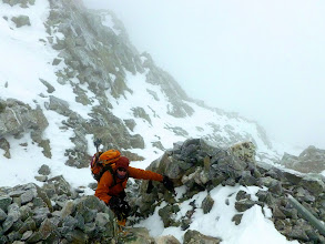 Photo: In the thick clouds navigation was less than ideal. However we nailed the ridge between Ellingwood and Blanca right at the low-point. Good and bad...