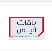 Baqat Al Yemen