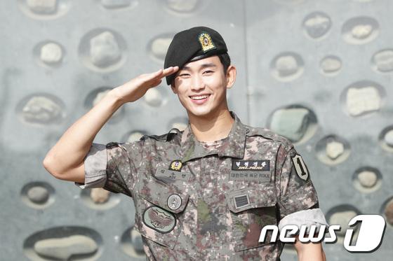 김수현, 충성! 제대를 명 받았습니다