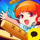 인생역전윷놀이 for Kakao (game)
