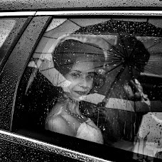 Wedding photographer Bogdan Voicu (bogdanfotoitaly). Photo of 28.06.2017