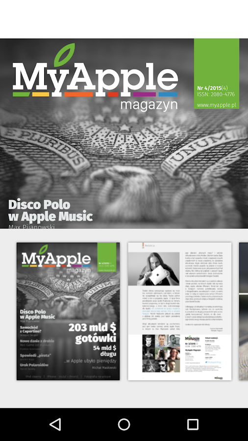 MyApple Magazyn- screenshot