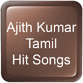 Ajith Kumar Tamil Hit Songs