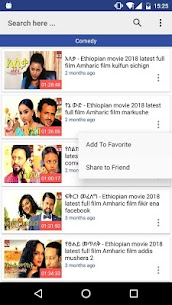 Amharic Film አማርኛ ፊልም App Download For Android 4