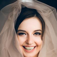 Photographer sa kasal Anastasiya Bogdanova (Bogdasha). Larawan ni 08.09.2018
