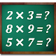 Download Math Quiz For PC Windows and Mac