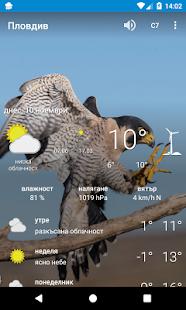 Пловдив - време - náhled