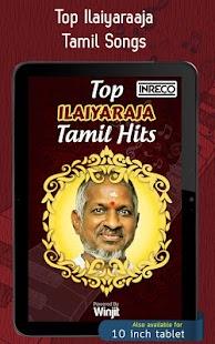 Top Ilaiyaraaja Tamil Songs screenshot