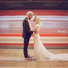 Wedding photographer Nadia Flijer (nadiaflijer). Photo of 17.02.2018