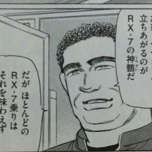 RX-7 FD3S 前期 typeRのカスタム事例画像 syo yamaさんの2018年09月17日22:11の投稿