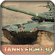 Tanks Fight 3D (game)