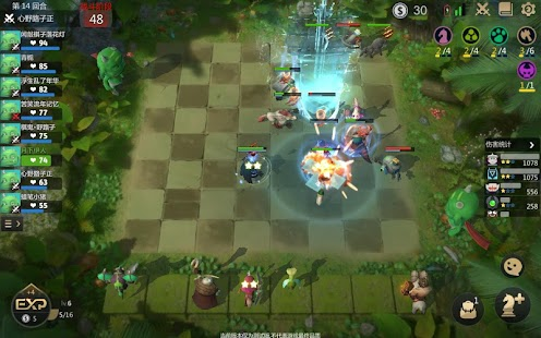 Auto Chess Screenshot