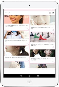 カワイイ♪NAVERまとめリーダー screenshot 6