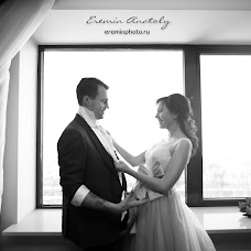 Wedding photographer Anatoliy Eremin (eremin). Photo of 03.05.2017
