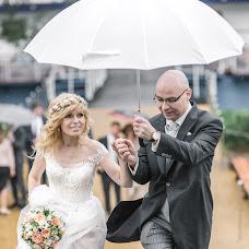 Wedding photographer Aleksandr Serbinov (Serbinov). Photo of 23.05.2018