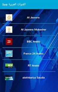 القنوات العربية live - náhled