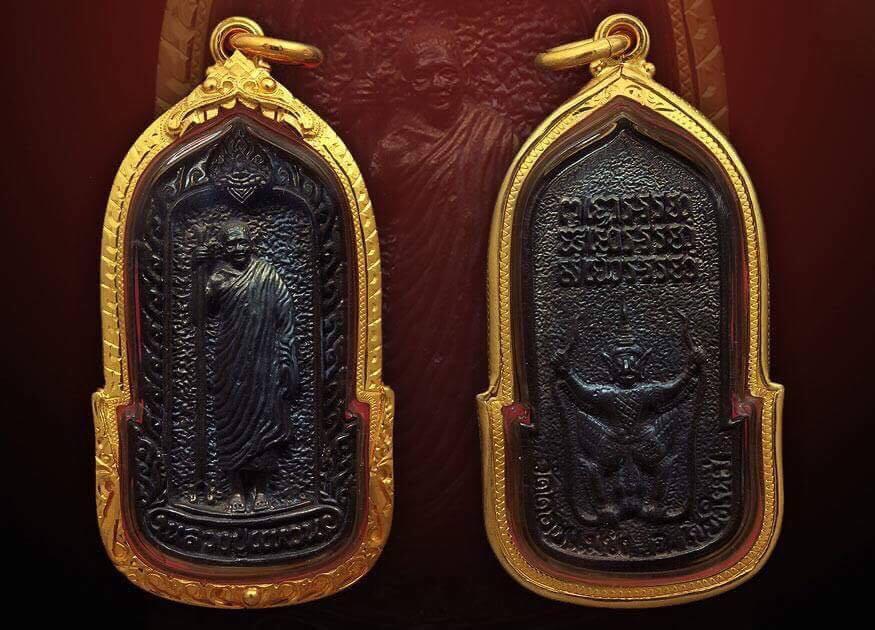 8. เหรียญหล่อลายฉลุ หลวงปู่แหวน รุ่น มหาอำนาจ ปี ๒๕๒๑