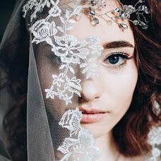 Wedding photographer Yulya Kulek (uliakulek). Photo of 02.12.2018